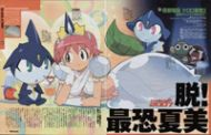 [large][AnimePaper]scans_Keroro-Gunsou_trismugistus_105199.jpg